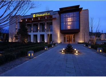 Shanqri hotel
