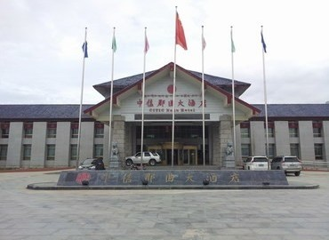 CITIC(tibet)Naqu Hotel