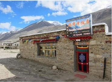 Rongbuk Monastery Hotel
