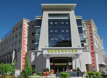 Nyingchi Mingzhu Hotel