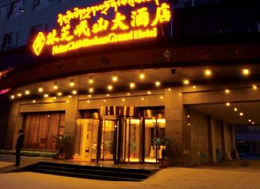 NyingChi Minshan Grand Hotel