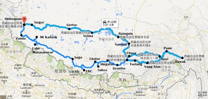 Grand Ngari Northern Route Tour -