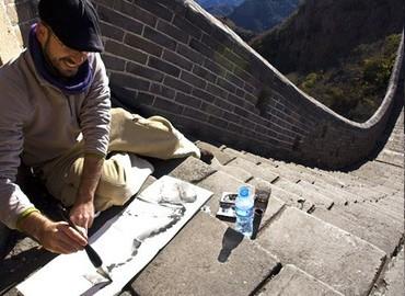 Beijing Tibet Chengdu Train Tour