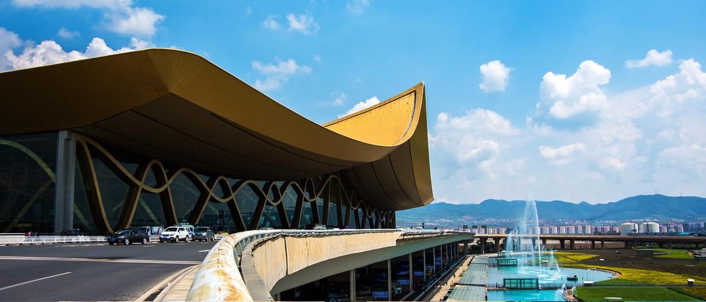 Kunming Changshui International Airport.