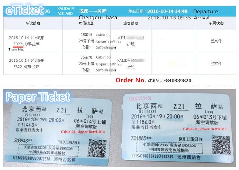Train ticket.