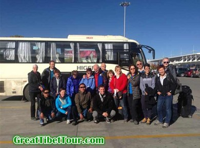 Slovenia Beijing Lhasa Train Tour