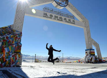 Is Tibet Safe for Solo Female Travellers?