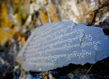 Tibetan Cliff and Rock Carving 1