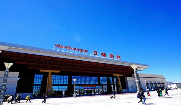 Shigatse Railway Station
