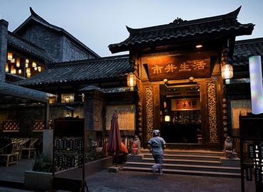 Chengdu Lhasa essential tour
