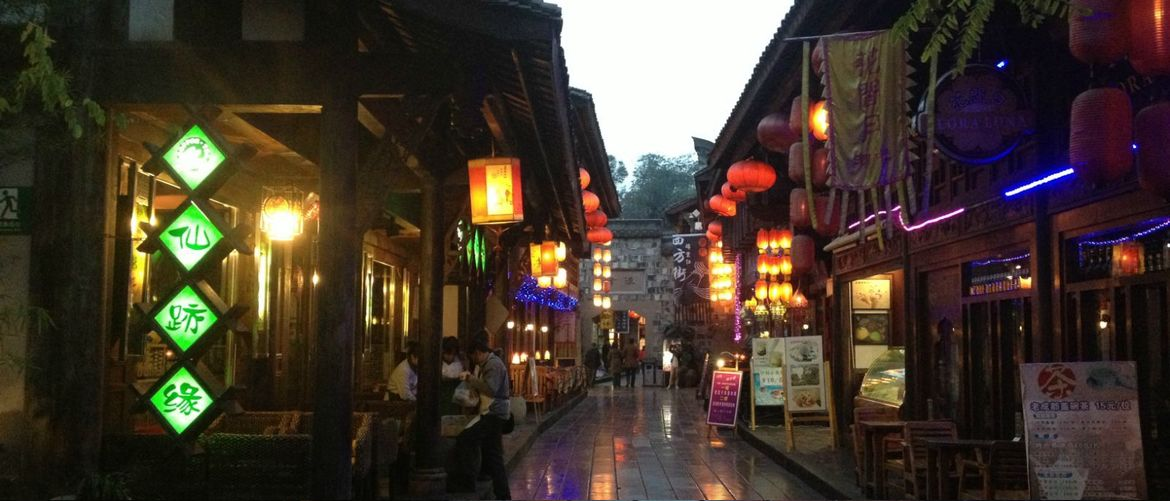 Evening streetscape of Jinli, Chengdu
