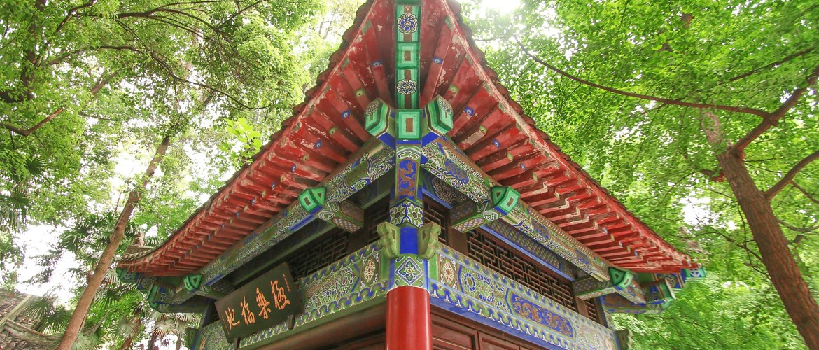 China's ancient architectural features