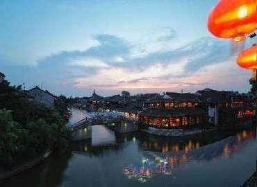 Beijing Xian Lhasa Yangtze River Cruise Shanghai Tour