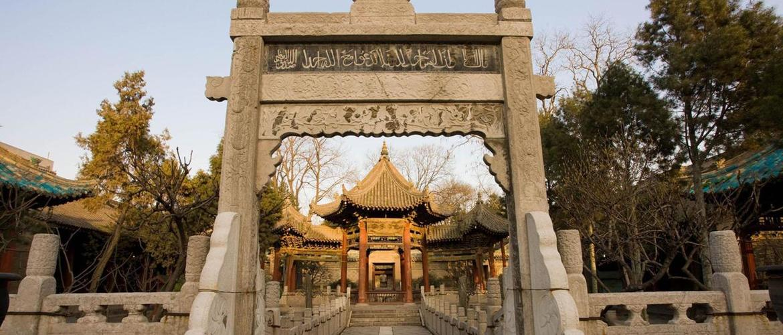 A monument to Muslim architecture in Muslim Quarter