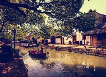 Tongli Water Town is located in the southern suburbs of Suzhou, about an hour's drive from Shanghai.