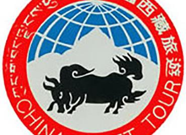 Tibet Tourism Bureau is a national administration.