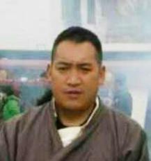 Tibetan Travel Guide Dajie