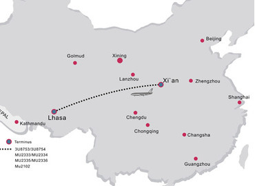 Xian is an important hub to fly to Tibet, as
