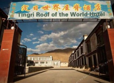 Tingri roof of the world hotel is a Tibetan style hotel.