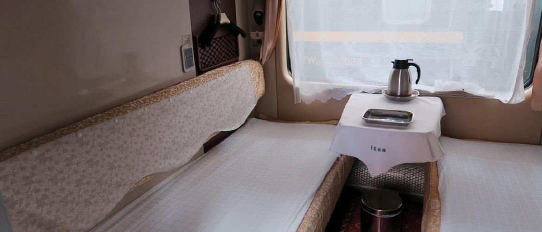 soft sleeper cabin inside Qinghai-Tibet train.
