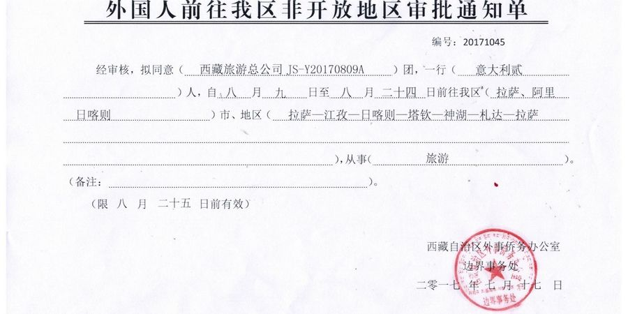 Military Permit