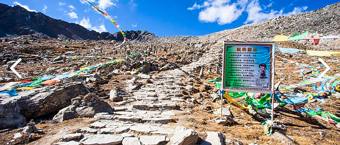 The path to the observation point to view Lhamo La-tso is narrow and slippy