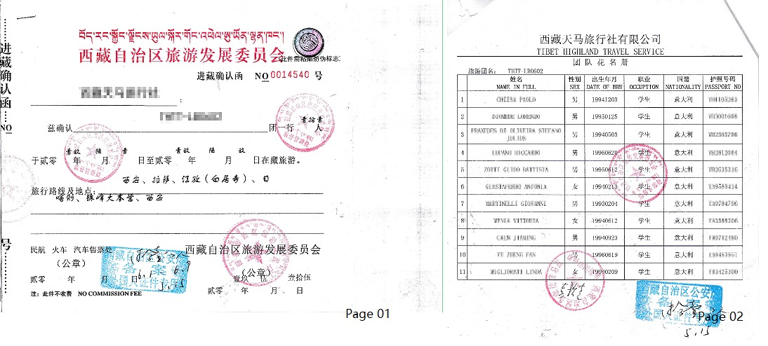 What Tibet Travel Permit looks like?