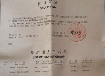 China Group Visa