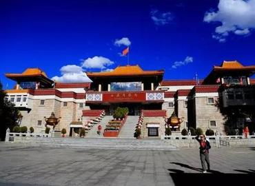 The appearance of Tibet museum.