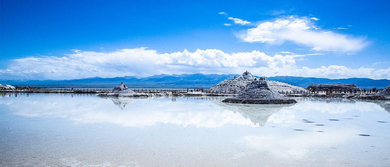Qarhan Salt Lake scenery