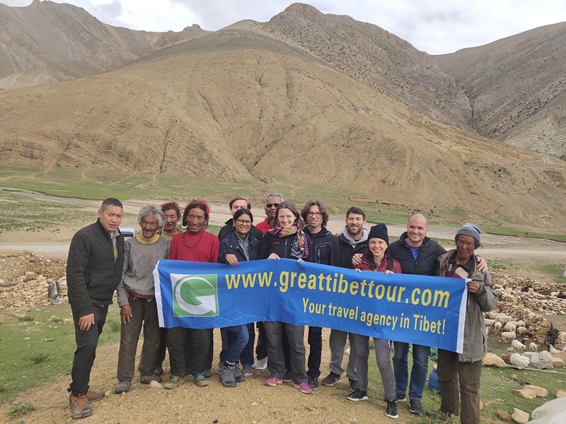 Travel with Great Tibet Tour