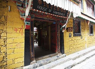The outside appearance of house of Shambahala.