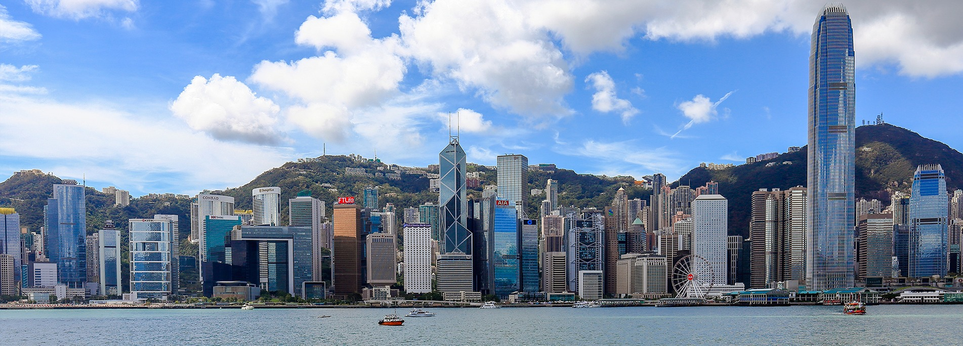 Hong Kong, the third-largest financial center in the world, is an international hub of China.