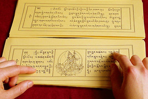 NOTABLE FEATURES IN TIBETAN LANGUAGE.