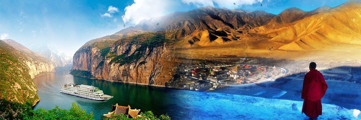 Chongqing Tibet Tours
