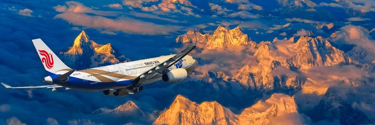 Flights to Tibet