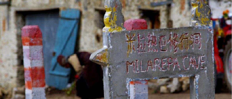 Entrance sign of Milarepa's Meditation Cave
