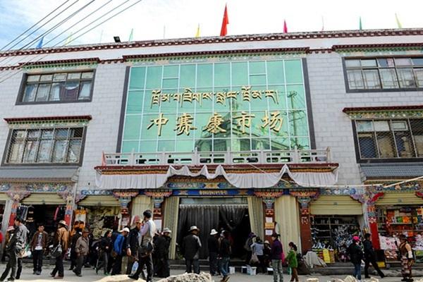 Chongsaikang Tashi Market