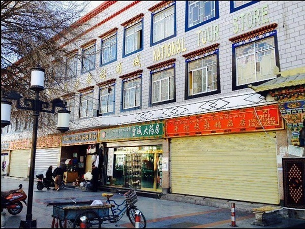 Lhasa Ethnic Tourism Handicraft Mall