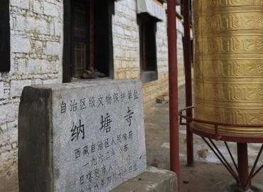 Narthang Monastery