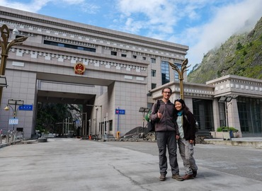 Tibet_Nepal_border_crossing