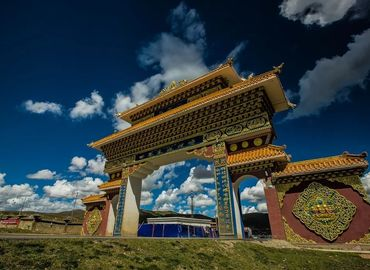 The city gate of Litang