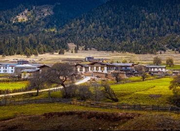 Tashigang village